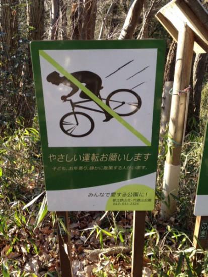 2015 東京遠征-5